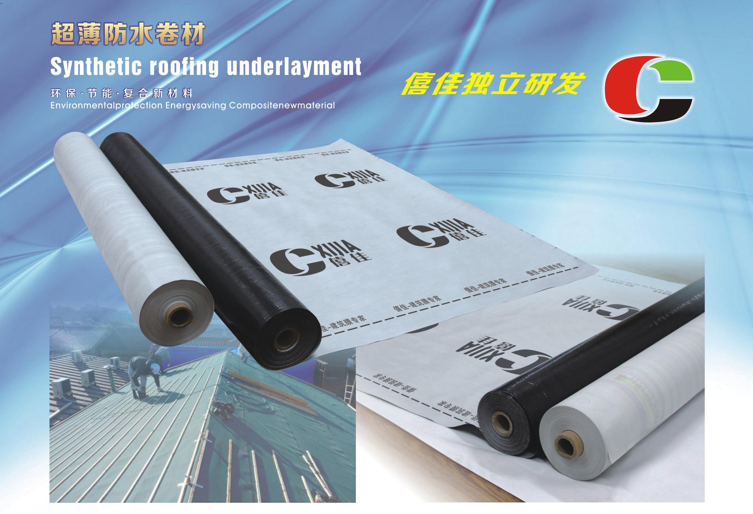 Xijia Group Ltd